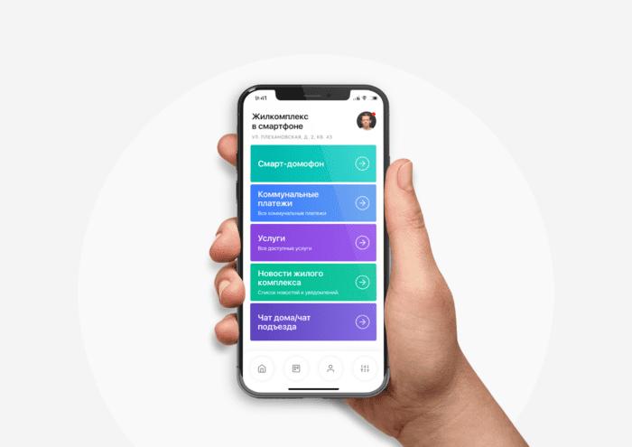 Смартфон с приложением