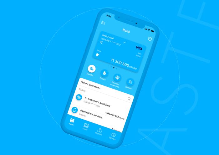 современный мобильный банк
